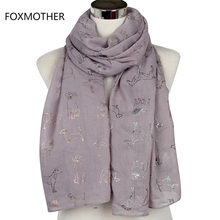 цены на Free Shipping 2017 Spring Grey Navy Shiny Bronzing Silver Dog Long Scarves For Women Ladies  в интернет-магазинах