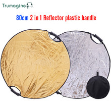 80CM 32 2 in 1 Portable Collapsible Silver Gold Round Light Reflector For Photo Studio Photographic With Handle Bar Bag