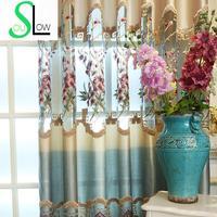 [遅い魂]新しいエレガントな中国スタイルのリビングルーム研究刺繍カーテンチュールカーテン花刺繍高級現代