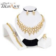 MUKUN 2018 african beads jewelry set brand dubai gold jewelry sets for women wedding jewellery ethiopian bridal jewelry sets недорого