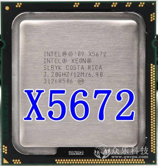 Intel Xeon X5687 CPU processor /3 6GHz /LGA1366/12MB L3