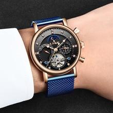 LIGE Men Watch Retro Fashion Design Skeleton Sport Mechanical Mesh Bracelet For Top Brand Luxury Heren Horloge Clock