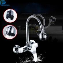 Poiqihy двойной стиль воды на выходе спрей Кухня Ванная кран настенные хром гибкий шланг смесители Двойной отверстия