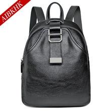 Aibkhk 2017 100% реальная мягкая натуральная кожа женщины рюкзак женщина корейский стиль дамы ремень ноутбук сумка ежедневно рюкзак девушки школа
