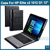 High Quality Black Litchi Grain PU Leather Protective Folding Folio Case For HP Elite X2 1012