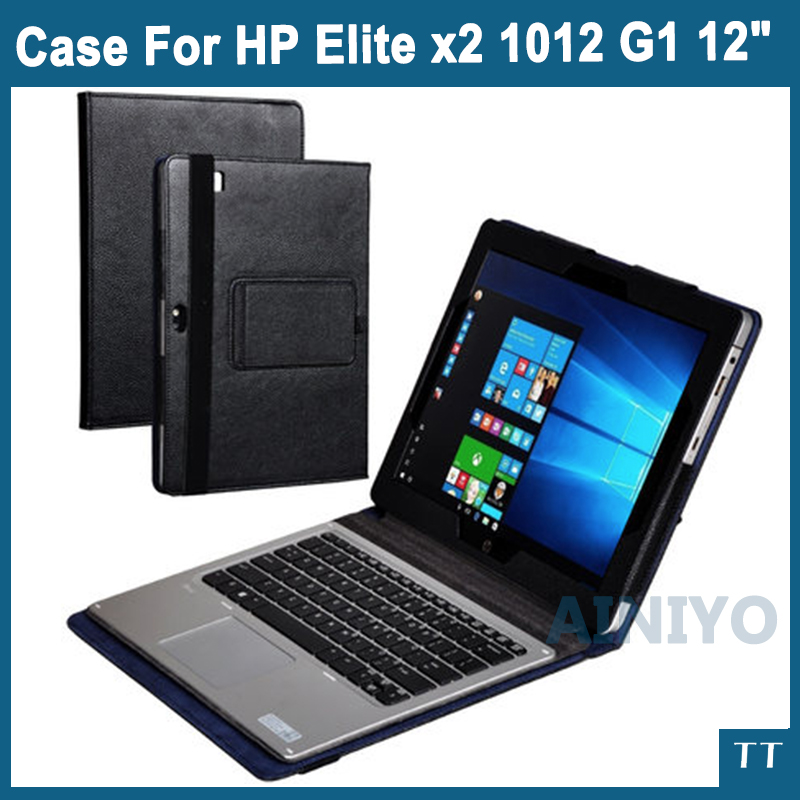 High quality Black Litchi Grain PU leather Protective Folding Folio Case for HP Elite X2 1012 G1 12'' Tablet PC Cover case pov case elite