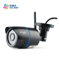 WiFi HD 1280 960P Bullet IP Network Camera 802 11b G N Wireless Surveillance FTPMotion Detect