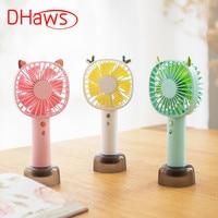 DHaws New Cute Handheld Fan Mini Rechargeable Portable Small Electric Fan Student Office Desktop Hand Holding USB Fan 2000mA