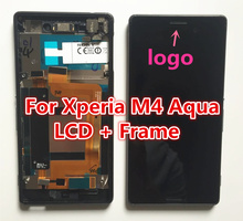 LCD display+Digitizer Touch Screen Glass +Frame FOR Sony Xperia M4 Aqua E2303 E2353 Single Sim Version replacement screen