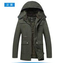 Winter Fashion Mens Warm Hooded Long Jacket Military Parka Fur Lined Duffle Fleece Cashmere Coat