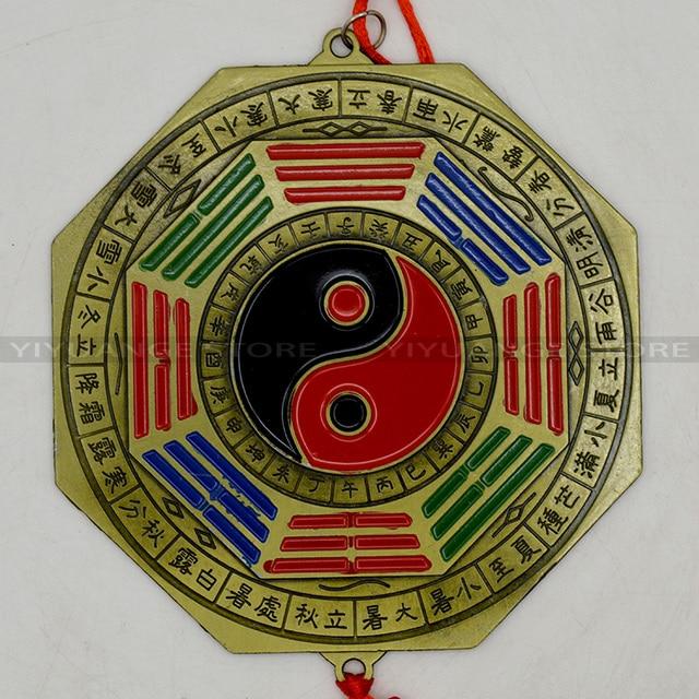 Feng Shui Spiegel china s feng shui messing 12 zodiac yin yang bagua spiegel familie