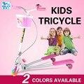 BULEX Doblar tijeras tres ruedas freno de mano niños marco de aleación de aluminio de tres ruedas scooter de niños