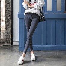Высокая талия джинсы мода Большой размер женщина джинсы длинные брюки карандаш цвет-серый узкие джинсы женщина