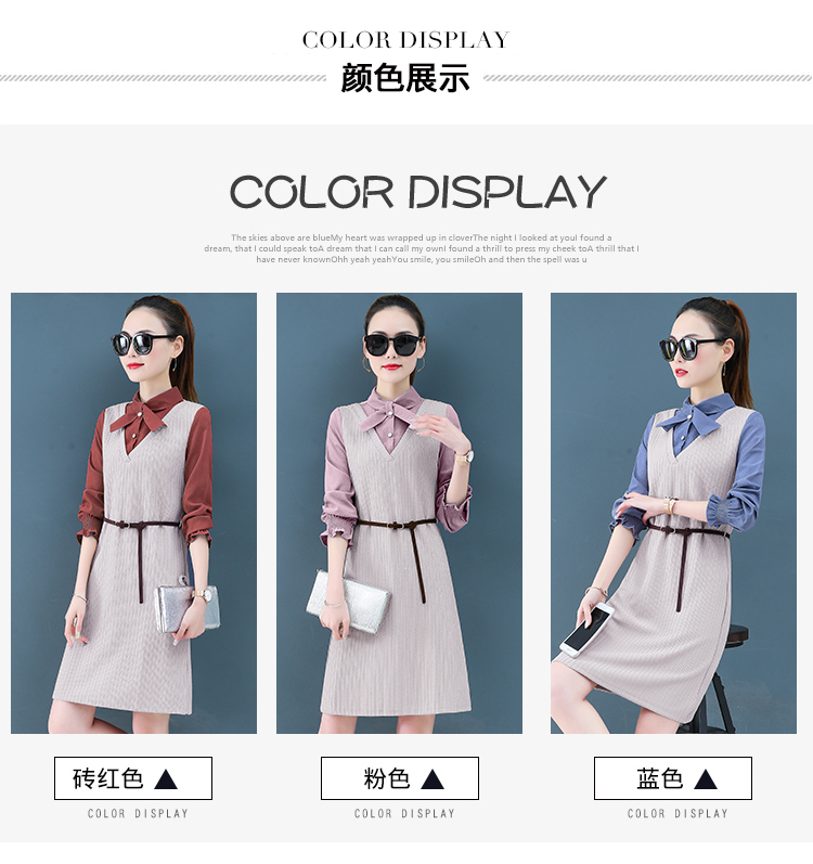 Render a dress in female new spring in the spring and autumn qiu dong fake two piece suit dress long 12