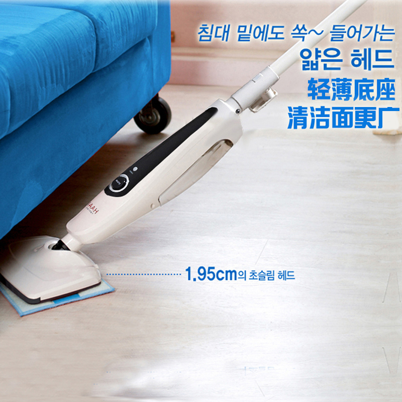 Steam Mop Electric Mopping Machine Floor Cleaner