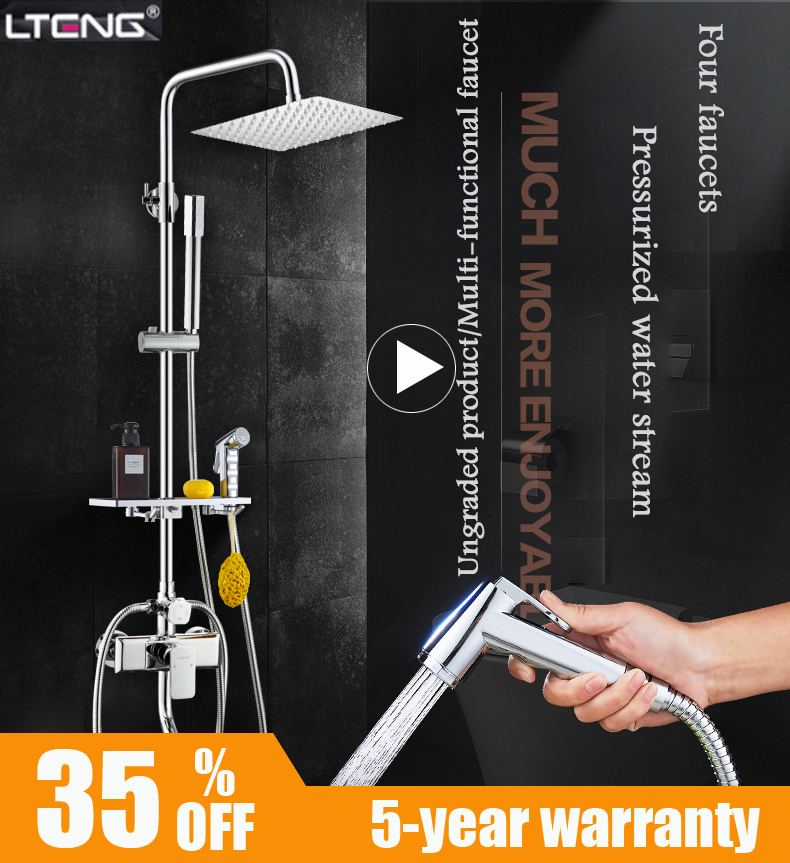 купить LTENG shower set with hand spray and spray gun copper shower set ceramic spool shower system head shower faucet free shipping по цене 6806.55 рублей