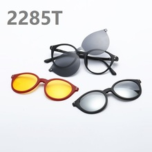 new men eyeglass frame with 3 clips on sunglasses women retro 3+1 three-pieces polarized Clips lenses glass eyewear