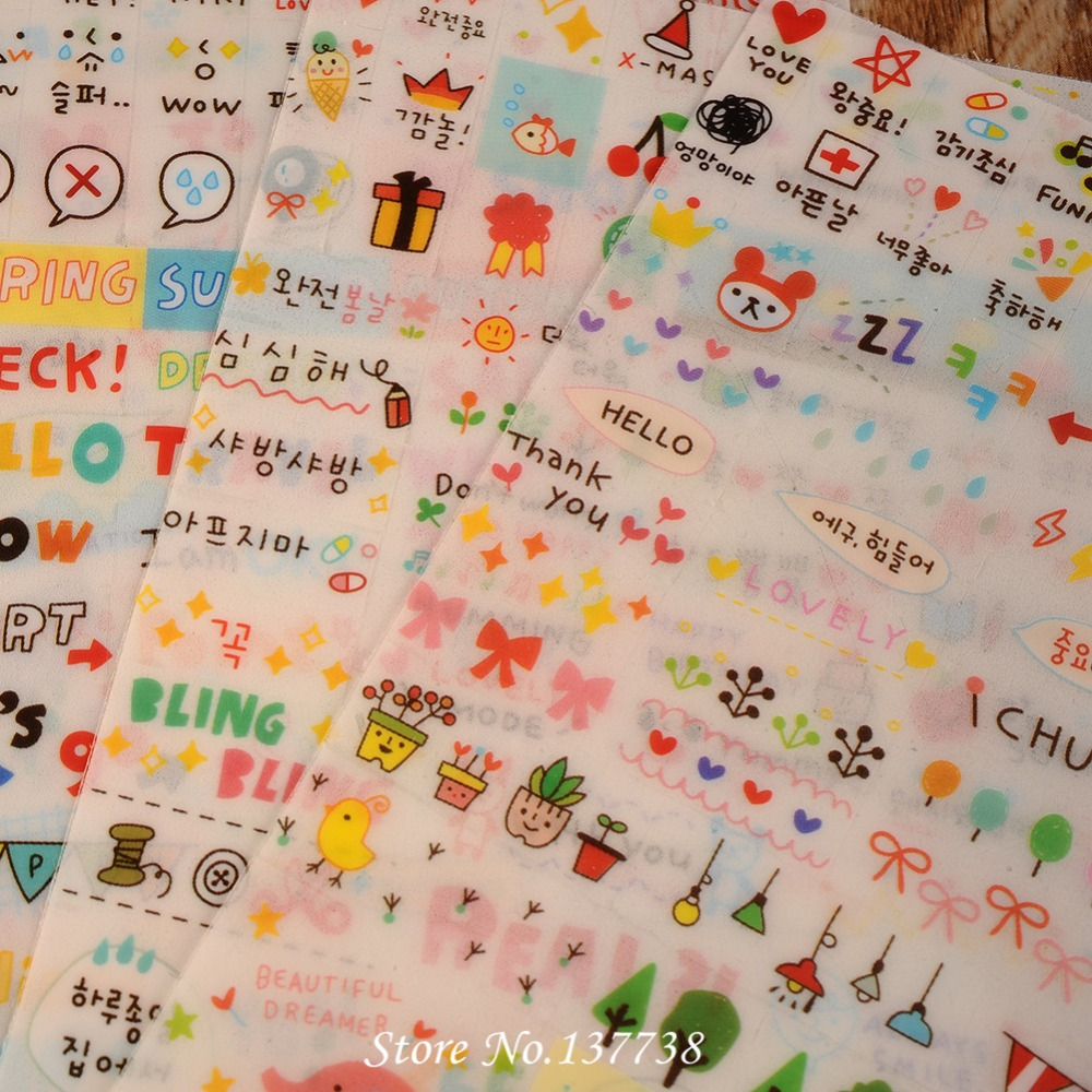 Hot Sale 6 ark / set Nya söta Lovely Stickers för Dagbok Scrapbook Book Wall Decor för dekoration * Tecknad klistermärken
