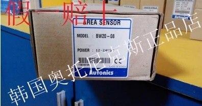Safety Grating BW20-08 (P) New Original Genuine