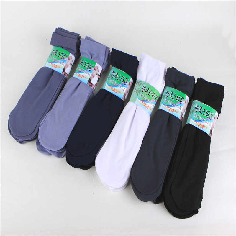 10 Pairs/set Summer Thin Men's Socks Solid Color High Elastic Wear-resistant Ice Silk Cool Sockings Black White Business Socks