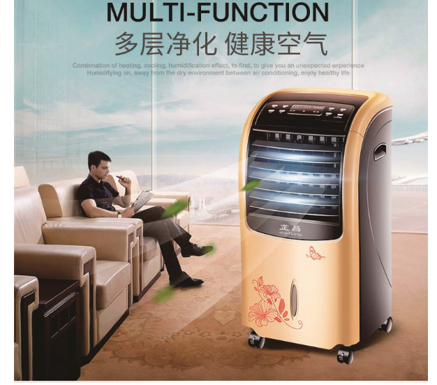Air-conditioner Fan Cold Air Humidification Refrigeration Household Mobile Remote Water Cooling Fan 360 D Supply  Third Gear