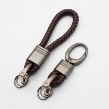 Haute qualité tissé en cuir porte-clés amovible en métal porte-clés porte- b1aaeac0df7