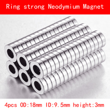 4PCS OD 18mm ID 9.5mm thickness 3mm neodymium ring magnet strong rare earth N35 NdFeB 18X9.5X3MM permanent
