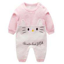 a4c84ba8c7e5 Popular Baby Onesie-Buy Cheap Baby Onesie lots from China Baby ...