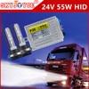 Truck Boat 24V HID xenon kit 55W xenon HID kit 24V truck xenon hid H1 H3 H7 24V HID headlight DAF HINO Truck Van