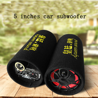 5 Inch 12V 24V 220V Car Bluetooth Aqueen Sound Speakers And Subwoofers Car Audio Subwoofer With