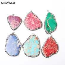 Shinygem 5 шт оптовая продажа необычных разноцветных природных