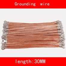 20 piece/bag Bridge grounding wire 6mm square length 30cm hole 0.8cm Electrical static grounding Connect все цены