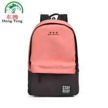 2017, Новая мода Школа Рюкзак Back Pack для отдыха корейские женские рюкзак для ноутбука Дорожные сумки для девочек-подростков женщин, детей