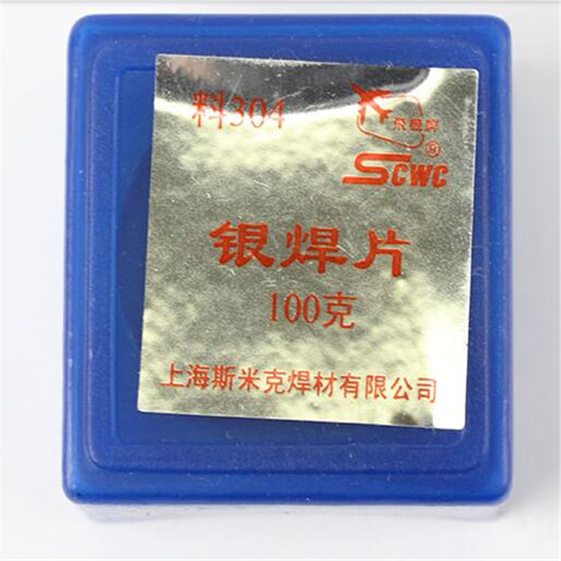 Tools : free shipping 50g 100g 50percent Silver solder sheet BAg50CuZn sliver welding sheet 0 1mm 20mm