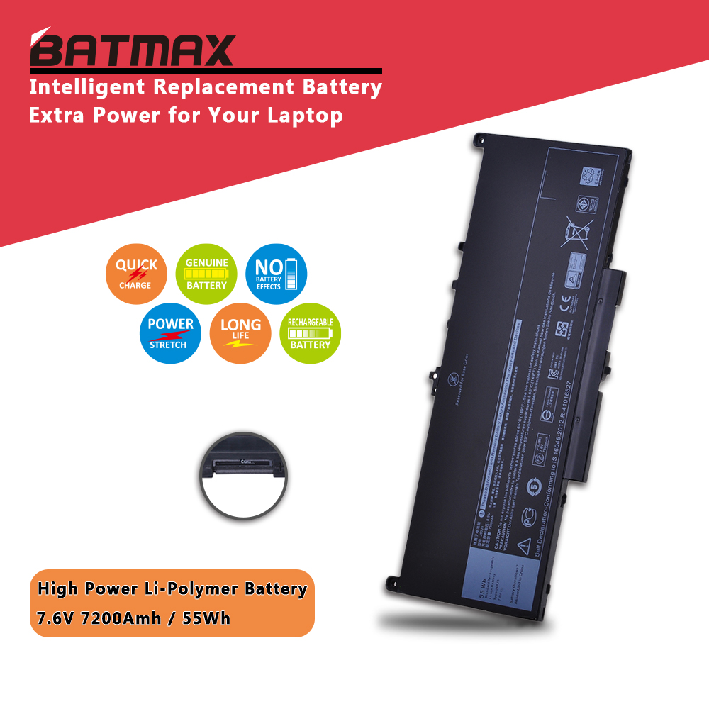 Cheap product e7470 battery in Shopping World