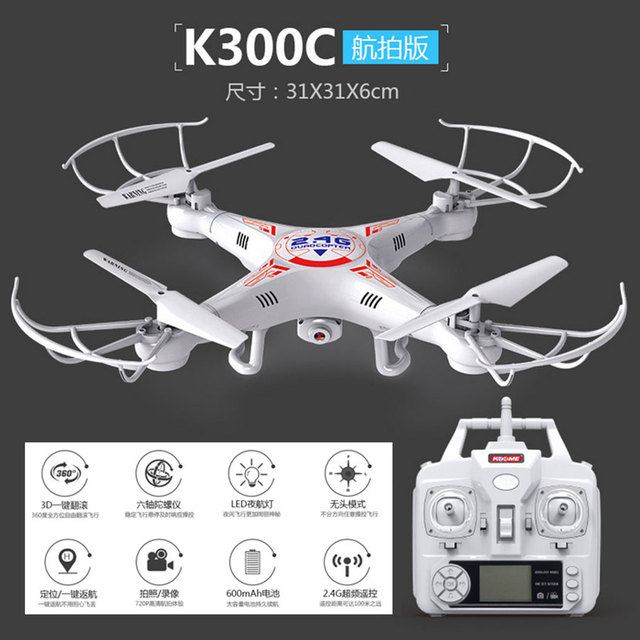 First generation k300c rc helicopter 24g 4ch 6 axis with 20mp hd first generation k300c rc helicopter 24g 4ch 6 axis with 20mp hd camera altavistaventures Gallery