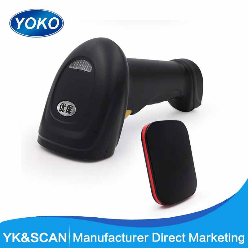 W910 Беспроводной/проводной, сканер штрих-кода лазерный сканер штрихкодов Barcode Reader USB Бесплатная доставка