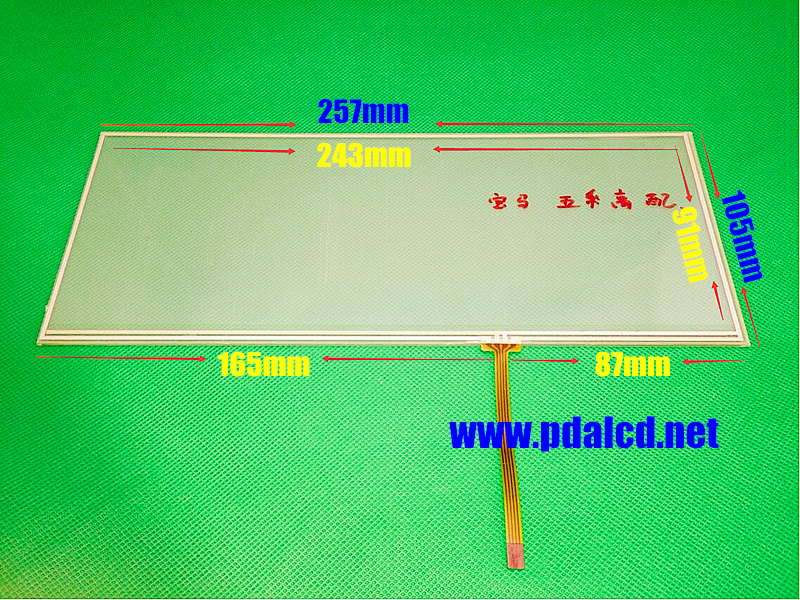 TOUCH For BMW 5 Series 10.2 inch 257mm*105mm 257*105mm 4 wire Resistive Touch panel CAR GPS Navigation Touch Screen Panels zhiyusun 192mm 116mm kdt 6259 8inch 4 wire resistive touch panel for car dvd 192 116 gps navigator screen glass