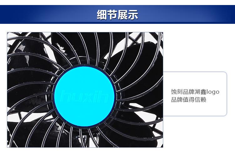 fan-303SD12V2T 14