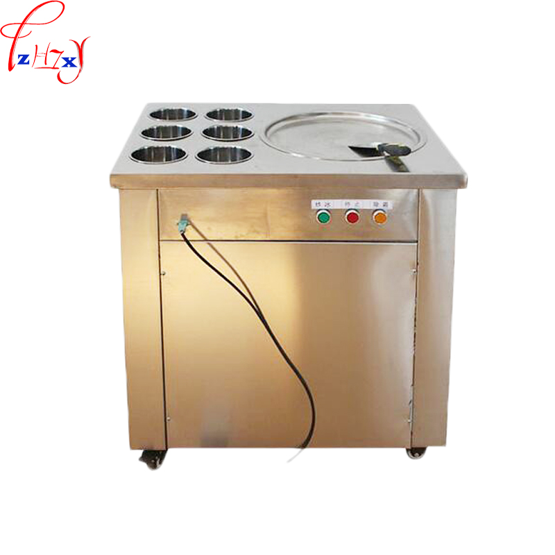New arrival big pans fried ice cream machine frying ice machine ice pan machine with 6 barrels chinese single round pan rolled ice cream machine fried ice cream roll machine with 6 barrels