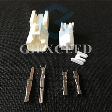 2 комплекта 2 Pin Женский Мужской автомобильный разъем проводки автоматический светильник для чтения ABS Датчик гнездо сиденья штекер двигателя для Toyota