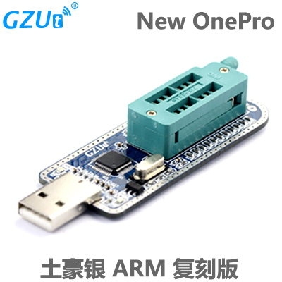 OnePro programmer, USB motherboard, multi-function BIOS SPI FLASH 2425 burner usb tl866cs programmer eprom spi flash avr gal pic 9pcs adapters test clip 25 spi flash support in circuit programming adapter