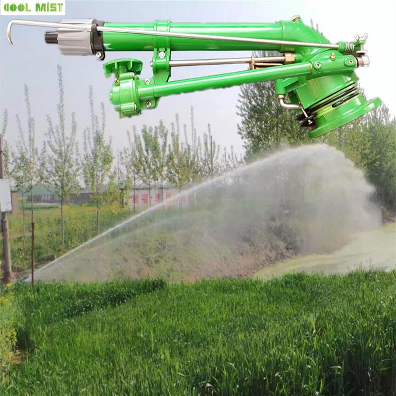 S050 Irrigation sprinkler 360 degree rotating gardening rocker automatic sprinkler nozzle for agricultural field wheat sprinkler