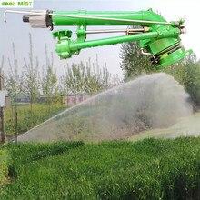 S050 оросительный спринклер, вращающийся на 360 градусов, садовый рокер, автоматическая спринклерная насадка для сельскохозяйственных полей, разбрызгиватель пшеницы
