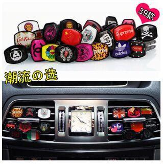 Free shipping 2017 Hot Sale Big Brand Car Vent Perfume Balm Car Air Freshener Car Perfume Oxygen bar