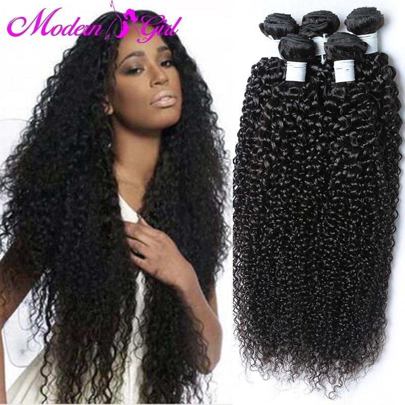 New 7a Brazilian Hair Bundles Curly Hair Wet And Wavy Virgin