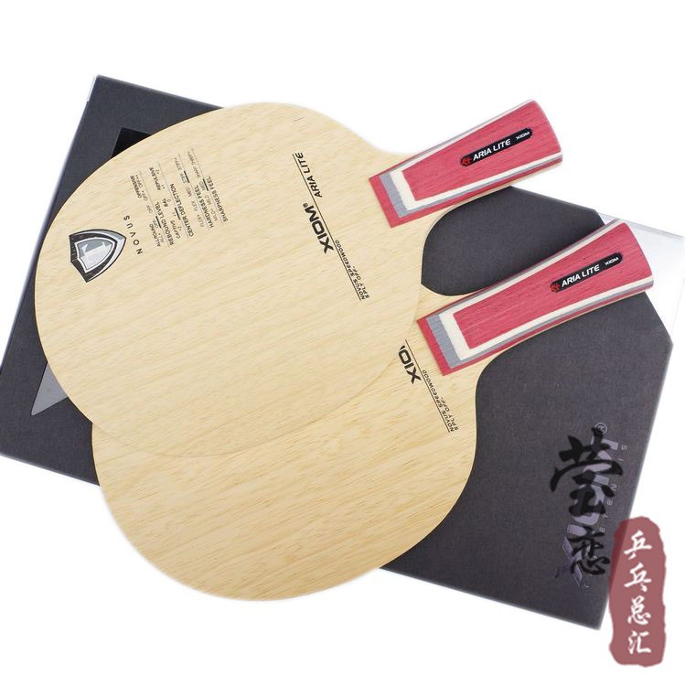 Original Xiom ARIA LITE table tennis blade xiom table tennis racket pure wood good control indoor sports 565 aria red