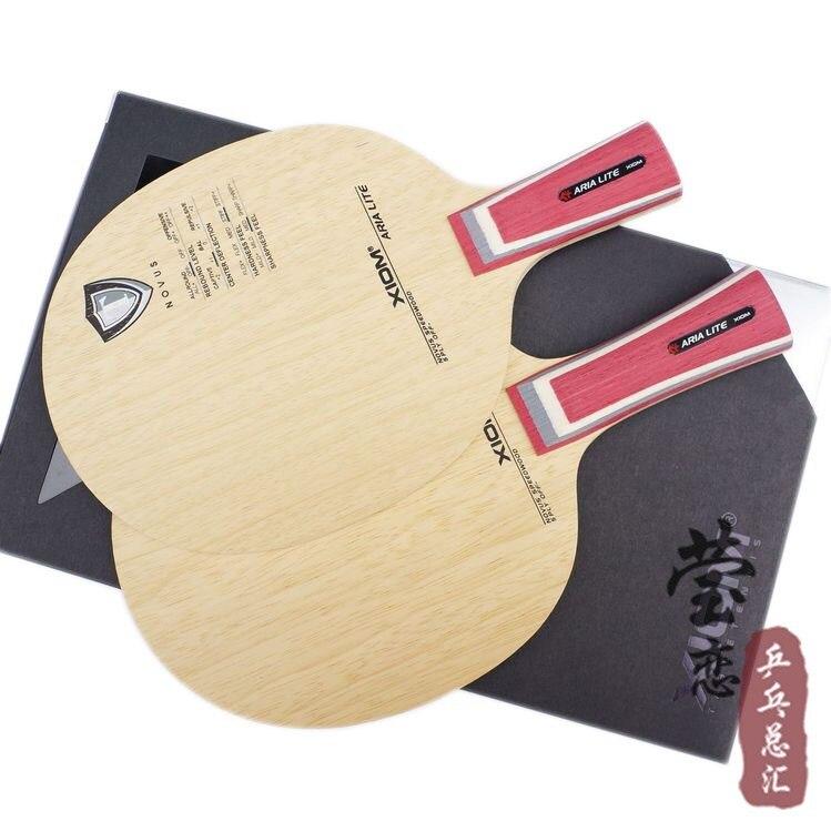 Original Xiom ARIA LITE tennis de table lame xiom tennis de table raquette pur bois bon contrôle intérieur sports