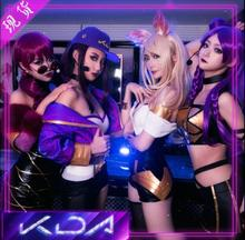Game LOL KDA Group Nine-tail Fox Ahri Kaisa Akali Evelynn Cosplay Costume Fullset Woman K/DA Hot New