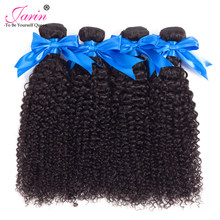 JARIN Hair 4 Bundles Brazilian Kinky Curly Weave Pure Human Hair Bundle Deal 8-28 Inches Natural Color Remy Hair Weaving #1B(China)